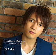EndlessDream
