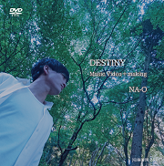 DESTINY-MV