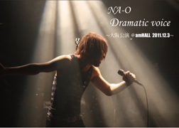 Dramatic Voice DVD