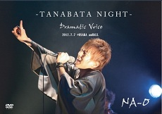 TANABATA NIGHT@ amHALL